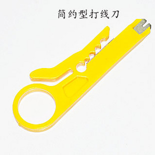 Brief type wire tool two way ethernet cable peeler card knife telephone cord wire cutter small stripping knife