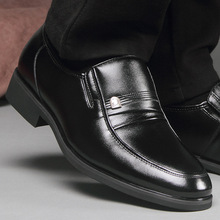 Fashion brand breathable wear mens leather shoes men Cowhide dress trend business casual father