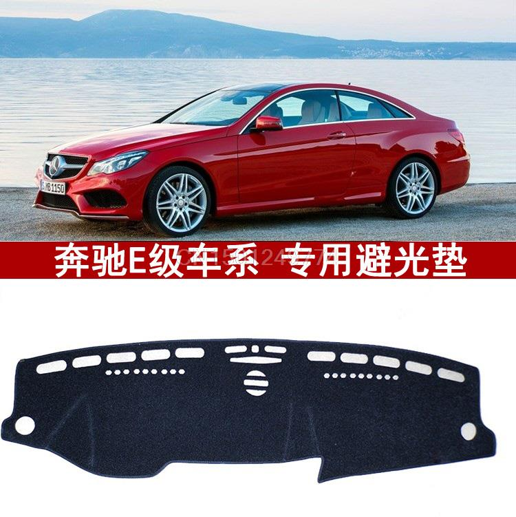 US $31 5 10% OFF|dashmats car styling accessories dashboard cover for  Mercedes Benz Mercedes E CLASS E200 E260 350 w212 w123 c207-in Floor Mats  from
