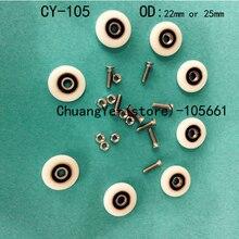 8 роликов для душевой двери колеса бегунок шкивы роликовые ролики 19 мм-27 мм