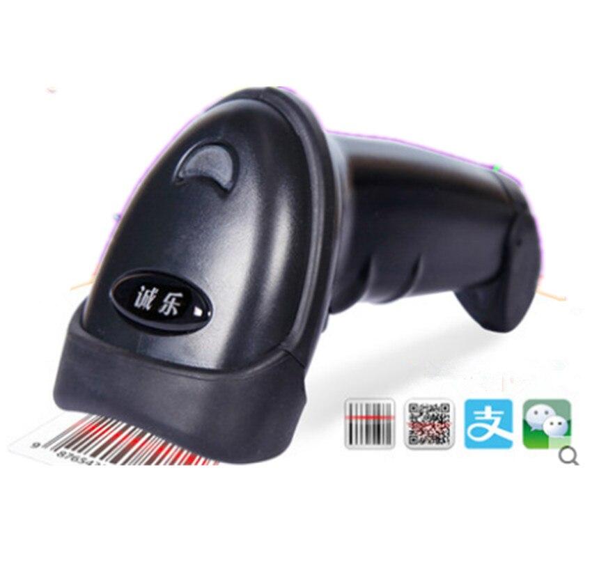 Новый лазерный USB проводной, сканер штрих-кода Поддержка сканирования одномерный код двумерный код экран телефона сканирования супермарке...