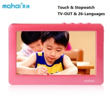 Brand Mahdi Touch Screen MP4 MP3 Player Music 8gb MP4 4.3 Inch With TV Out 32 Games MP4 Player Video Stopwatch & 26-Languages