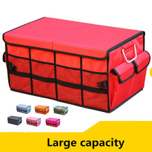 Large Capacity Car Trunk Organizer Folding Storage Tool Bag