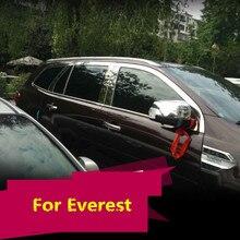 Весь набор Нержавеющая сталь внешние окна Рамки Молдинги для ford Everest 24 шт./компл. ca073