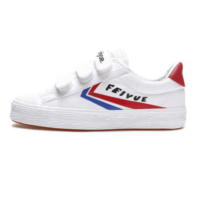 pretty nice a5406 01d3b EU23-37-FY-17-8888-White-Black-Classic-Canvas-Shoes-FeiYue-TaiChi-KungFu-Fitness-Sneakers-For.jpg_640x640.jpg