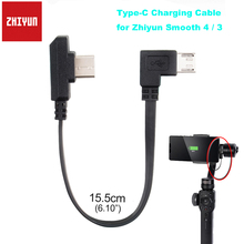 Cabo carregador para smartphones zhiyun, cabo tipo c oficial de 15.5cm para android, compatível com zhiyun smooth 4/smooth 3 suave q gimbal