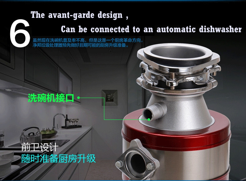 New Design Germany Technology Kitchen Food Garbage Disposal Crusher Waste Disposers Stainless Steel Grinder Kitchen Appliances