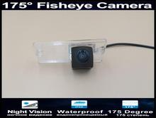 Reverse Camera 175 Degree Fisheye Lens 1080P Parking Car Rear view Camera for Kia Cerato RIO 2003 - 2012 Reversing Car Camera