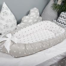 Детская кровать для новорожденных портативная обувь для малышей уличная спальная кровать met удаляемый моющийся Многофункциональный YBD012