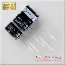 30PCS/50pcs ELNA RA2 Series 100uF/35V Audio Electrolytic Capacitor (Original Bag Original Box Packaging) FREE SHIPPING 1206 smd capacitor 100uf 16v 107m 50pcs
