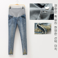 Maternity pregnancy jeans high quality jeans Regular pants for pregnant women Elastic waist jeans pregnant pregnancy clothes