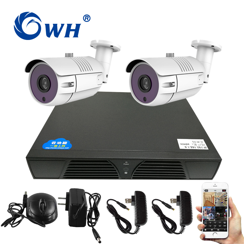 CWH AHD DVR Camera Kits 2CH 1MP 720P CCTV Security Sets with Bracket Power Adapter P2P HDD for Choose Smart Phone View Control dean exultra cwh