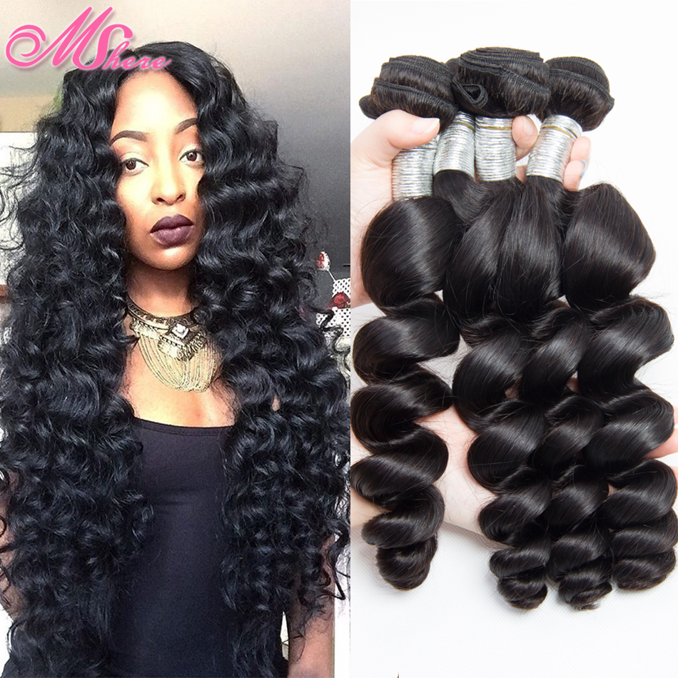 7A Brazilian Loose Wave Virgin Hair 4 Bundles Unprocess