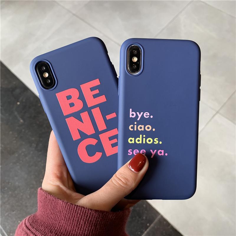 Be Nice Soft TPU  Case - Photo 1