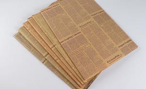 Image 5 - Selens 52*75 Cm Vintage Engels Krant Koeienhuid Inpakpapier Achtergrond Papier Behang Pakket Papier Inpakpapier