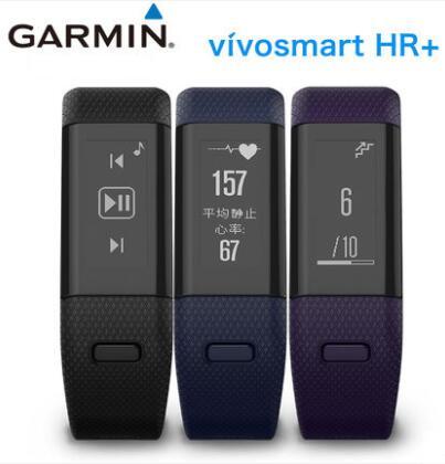 Gps GARMIN vivosmart HR + плюс сна монитор сердечного ритма монитор активности часы фитнес часы smartband ticwatch saat