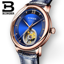 Switzerland BINGER Women's watches Ultra-thin Japan 90S5 Automatic Movemt Tourbillon sapphire Mechanical Wristwatches B-1180W-2