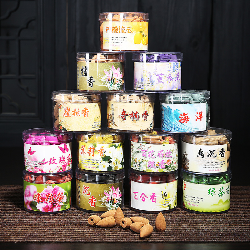 Natural,agilawood,reflux tower incense, sandalwood smoked flavor, aloes, cone incense set,variety of fragrance