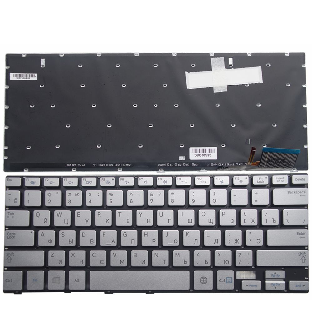Russia New Keyboard FOR Samsung 730U3E NP730U3E 740U3E NP740U3E RU laptop keyboard Backlight Silver new german gr laptop keyboard for samsung np730u3e np740u3e silver with shell