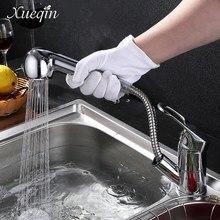 Сюэцинь G1/2 Pull Out Спрей Кухонная Мойка Бассейна Водопроводный Кран Краны Ванная Комната Chrome Смеситель Кран
