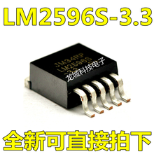 LM2596S-3.3 Regulator 3.3V (Step-Down) DC Power Supply Chip TO-263-5 Foot(China)