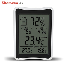 Promo offer Digital Hygrometer Thermometer Indoor Temperature Gauge Baby Family Health Care Large Monitor For Home Living Room Office