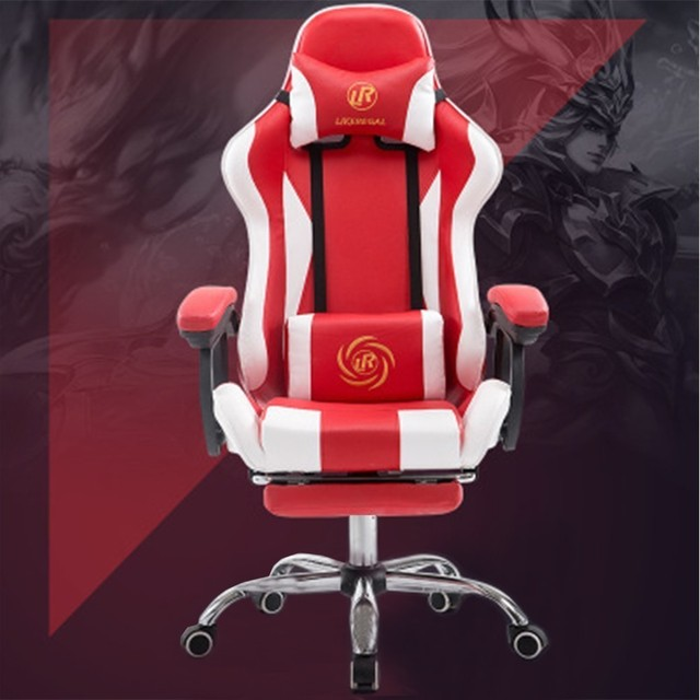 Ergonomic Chair Home Swivel Cb2 Ph Computer Internet Bar Sports Lol Racing Seat Covers Office Chairs Game E