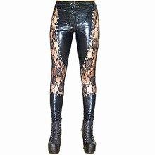 Плюс размер сексуальные кружевные чулки из кожзаменителя леггинсы эротические панк фетиш Клубная одежда PU Готический облегающий стрейч материал карандаш брюки