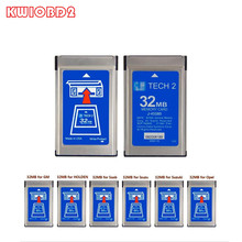 For G-M Tech2 Card With 6 Software 32MB Diagnostic Tool Tech 2 Memory