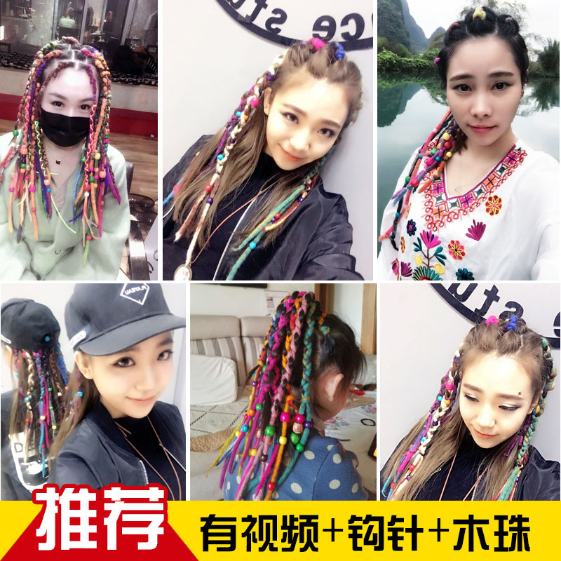 Color Braided Hair Dreadlocks Wig Reggae Male Short Braid Nepalese Braid African Small D ...