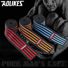 1pc 180 8 CM Elastic Weight Lifting Knee Bandages Powerlifting Leg Compression Calf Support Wraps Taekwondo