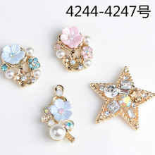 50pcs Imitation Crystal Pearl Flower Star Charm Pendants For DIY Earring Jewelry Making Finding Charms Accessories