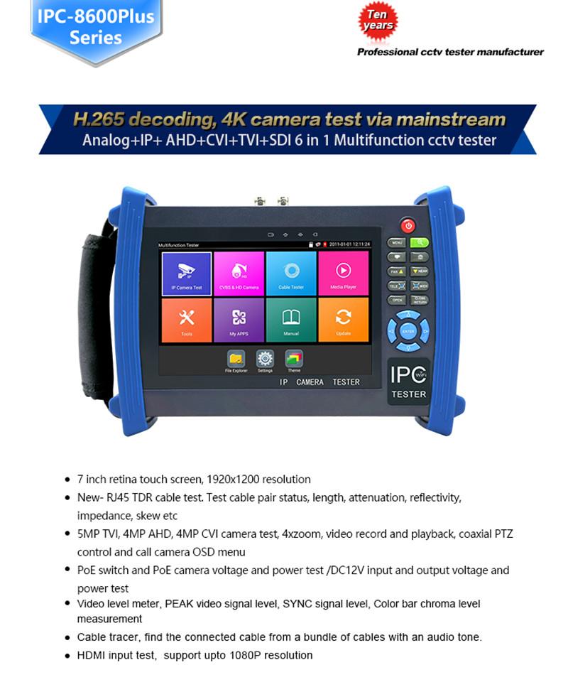 IPC8600plus 1
