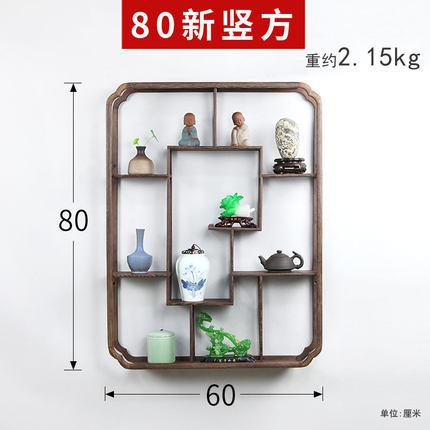 Куриное крыло, дерево, Маленькая Бо, древняя твердая древесина, китайская настенная подвесная стенка, Duobaoge, чайник, полка для чая, полка, антикварная рамка - Цвет: VIP 12