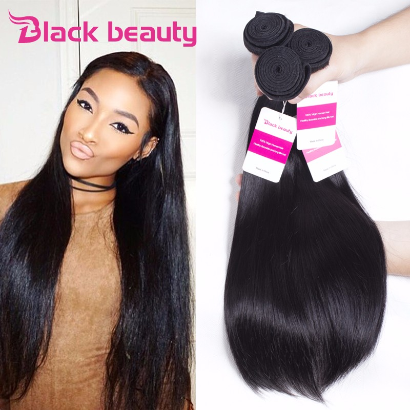 brazilian straight weave 3 bundles