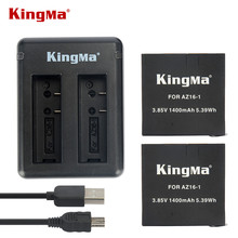 KingMa для Xiaomi YI 2 II 4 К 1400 мАч Аккумуляторная Батарея (2-Pack) Два Порта USB Зарядное Устройство для Xiaomi YI 4 K Действий Камеры II 2
