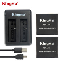 KingMa For Xiaomi YI 2 II 4K 1400mAh Rechargeable Battery 2 Pack And Dual USB Charger