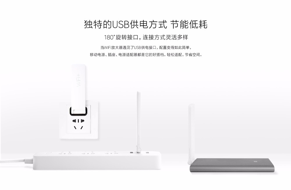 wifi2_02