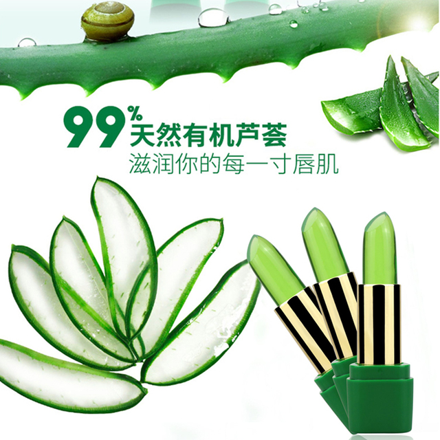 New Batom 99% ALOE VERA Natural Temperature Change Color Jelly Lipstick Long Lasting Moistourizing Lip Makeup Tint Balm 2