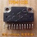 TPD4102K ZIP(5pcs/lot)