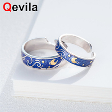 Qevila New Jewelry Rings Van Gogh Starry Sky Open Lover Rings For Women