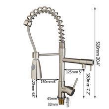 Привет кухонная раковина судно кран кран никель матовый поворотный 360 град. кухня смеситель опустите и вращающийся распылитель