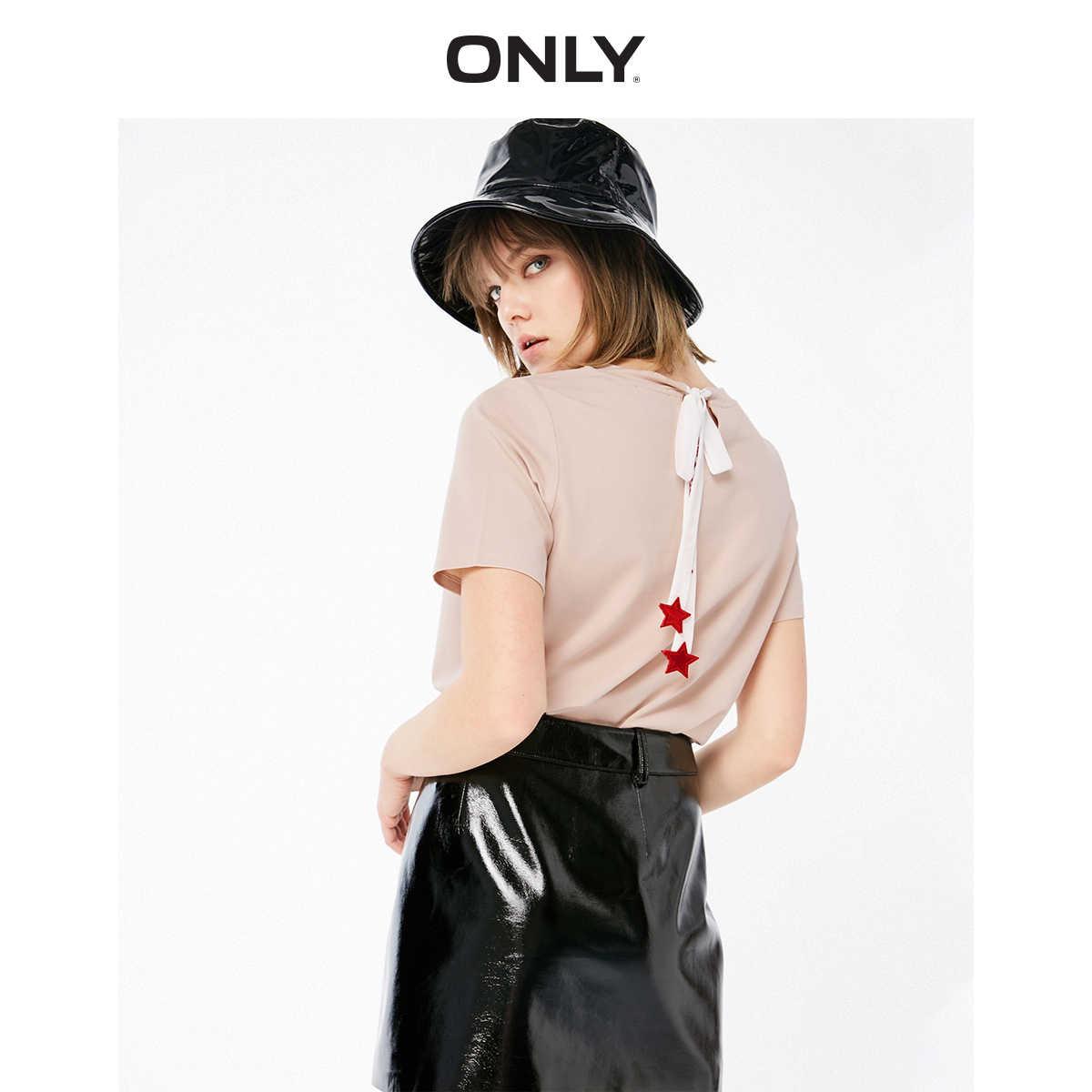 Только 2019 Весна и лето Женская свободная футболка с коротким рукавом | 119101652