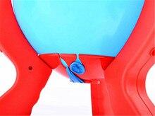 Boom Boom Balloon