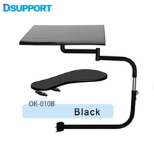 OK-010 Multifunctoinal Full Motion Chair Clamping Keyboard Support Laptop Holder Mouse Pad for Compfortable Office and Game