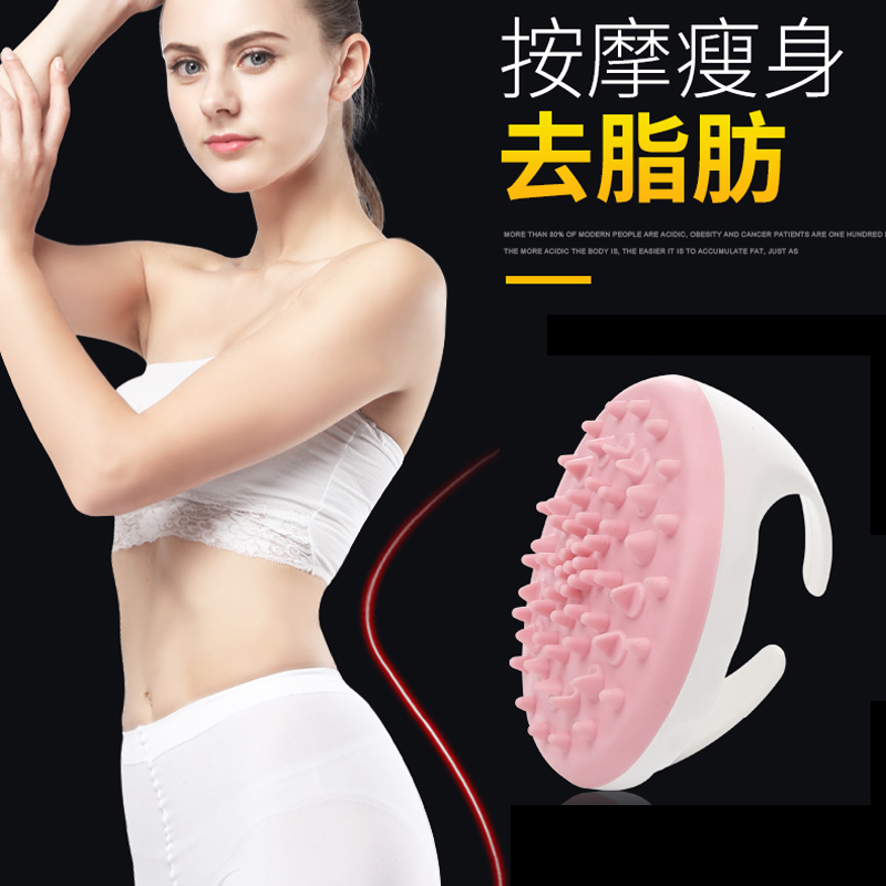 Meridian massage brush body scrapping thin leg artifact five lines thin leg brush handle push fat body five lines of main and collateral channels of roller brush push lipid massager