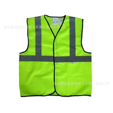 d561dd03802 3 M chaleco reflectante de alta visibilidad ropa de trabajo motocicleta  ciclismo deportes al aire libre ropa de seguridad reflec.