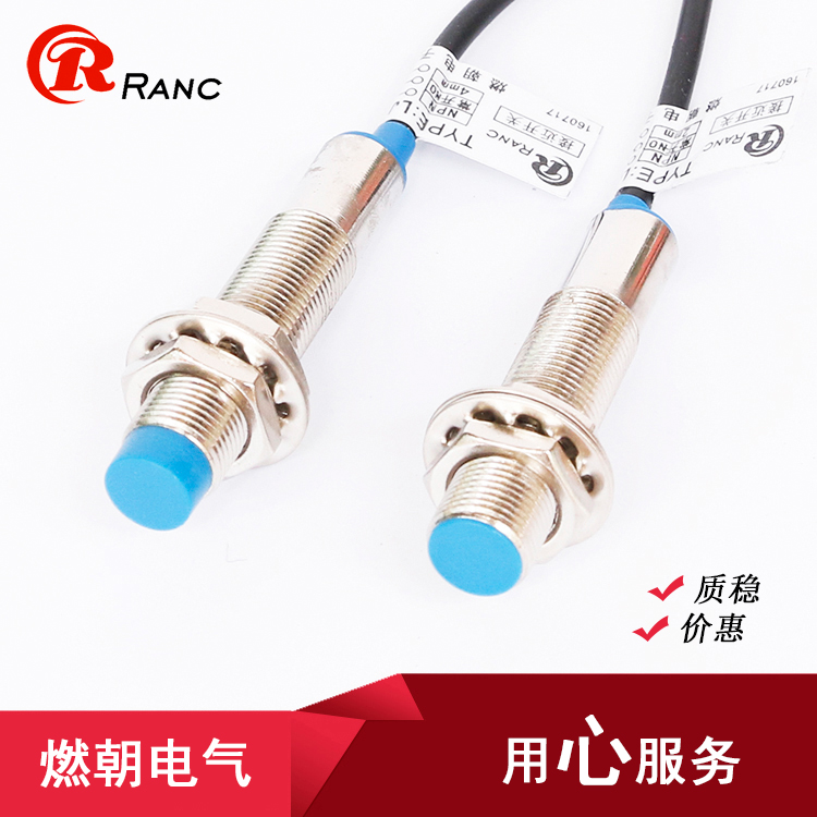 2PCS  M12 Proximity Switch Sensor LJ12A3-4-Z/BX Three Line NPN PNP Normally Open 12V24V Second Line 220V