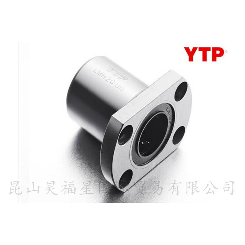 Production produce ball bearings
