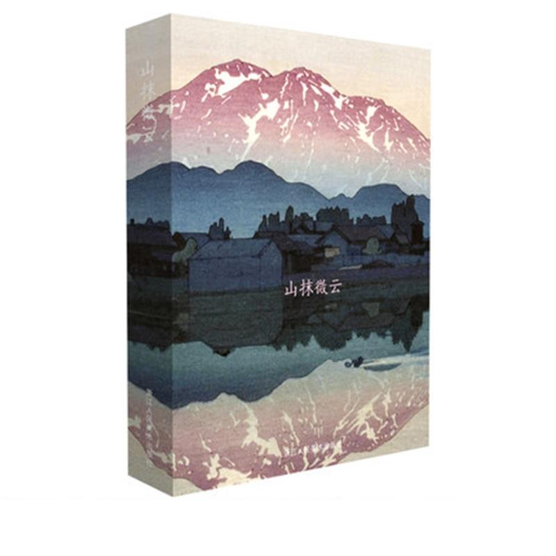 Art Postcard: Landscape Creative Birthday Card Postcard Beautiful Illustration Postcard Collection Of Works